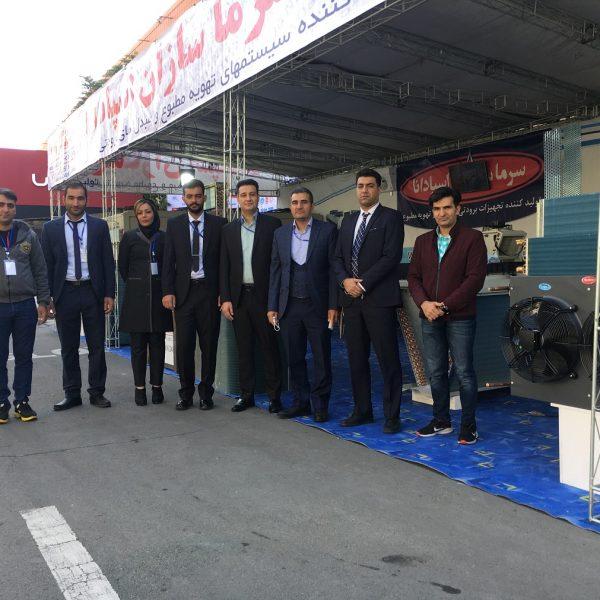 سرما سازان اسپادانا نوزدهمین نمایشگاه بین المللی تاسیسات سرمایشی و گرمایشی تهران